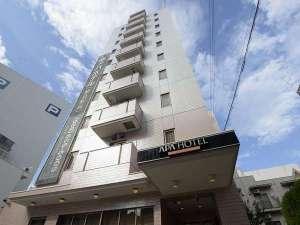 アパホテル<徳島駅前>の写真