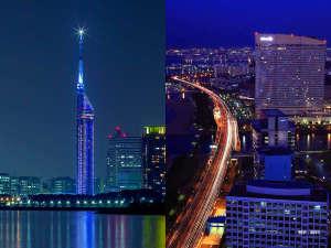 福岡と言えば=高さ234m。日本で1番高い海浜タワー「福岡タワー」