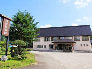 旅館 須賀屋の写真