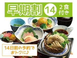 料理のおいしい宿 旅館 美春荘