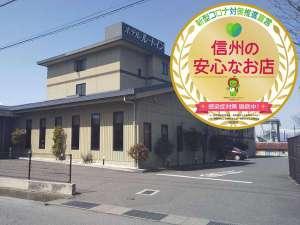 ホテルルートインコート安曇野豊科駅南の写真