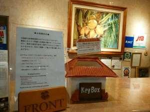 ■KeyBox(外出される際は、お部屋の鍵をこちらまで)