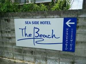 ■■ホテル案内看板■■