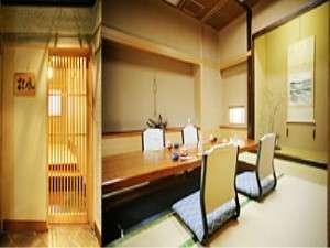 Hotel Sansui:宴会場「松風」