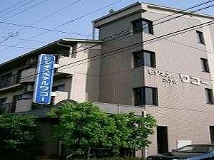 ビジネスホテル和陽館・別館ワコーの写真