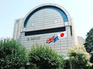 ホテルラポール 千寿閣の写真