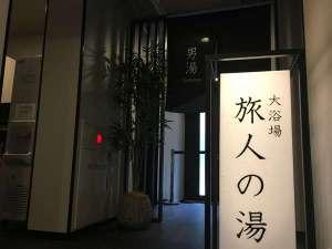 ホテルルートインGrand東京東陽町(旧:ルートイン東京東陽町)