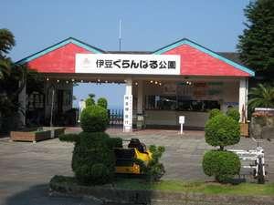 伊豆一碧湖レイクサイドテラス(旧:紀州鉄道伊豆一碧湖ホテル)