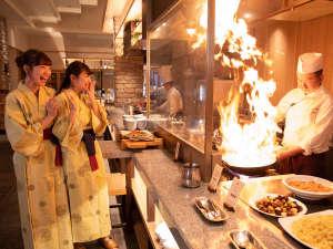 水上温泉 みなかみホテルジュラク:魔法をかけるシェフ達ののライブステージ!ご夕食ブッフェ(バイキング)