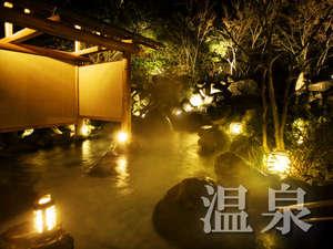 ◆温泉のご案内◆