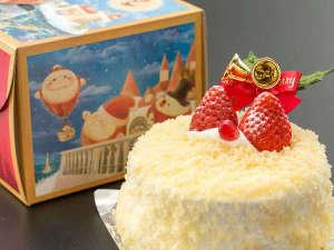 ■□温泉でクリスマス□■夕食後にクリスマスケーキをお二人で♪