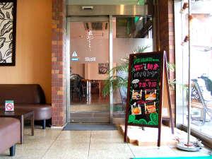 朝食レストラン『美crane』【OPEN】am7:00 【CLOSE】am9:00