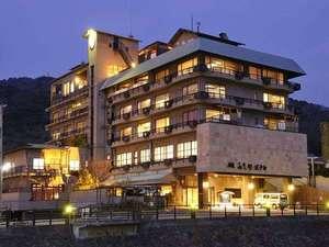 土肥ふじやホテルの写真