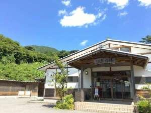 岩手県陸前高田 玉乃湯の写真