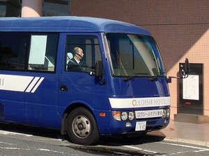 無料ホテルシャトルバス 豊橋駅西口⇔ホテル間を定期運行しております!