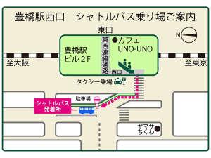 【豊橋駅西口シャトルバス乗場】2015年11月13日16:55西口発より