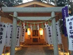 新鮮を食べる湯宿 大田家:願いが一つ叶うと言われている「石神さん」まで徒歩すぐ!お礼参りで当館をご利用されてます♪