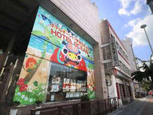 ホテルオーシャン(那覇国際通り)の写真