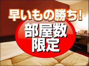 スーパーホテル堺マリティマ