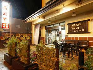 小野川温泉 うめや旅館の写真
