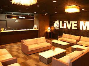 ホテルリブマックス横浜鶴見:◆フロント◆お客様を暖かくお迎え致します。