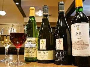 マウレ山荘:道産ワインを豊富に取り揃えております。お食事とともにお楽しみください。