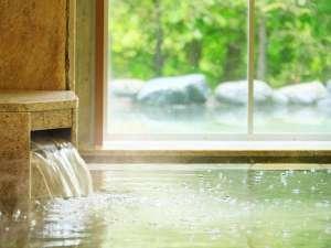 マウレ山荘:〔大浴場〕アルカリ性単純泉