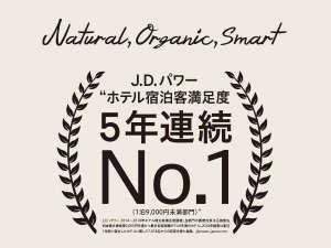 スーパーホテルJR池袋西口:JDパワー5年連続受賞