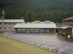 高田グリーンランド 雲取温泉の写真