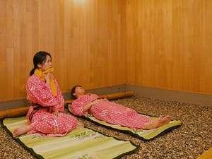 寿広園:みんなの石の湯!体の心から温まります。