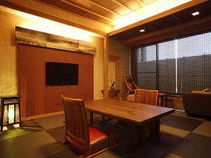 有馬温泉 御幸荘 花結び:琉球畳のモダンなお部屋!