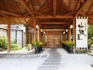 土湯温泉 山根屋旅館の写真
