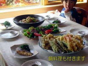 ペンション白いつばさ:季節の食材を使ったボリューム満点のおもてなし料理(例)