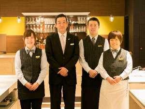 越後湯沢温泉 湯沢ニューオータニ:皆さまを笑顔に♪ご到着からご出発までごゆっくりお寛ぎください。