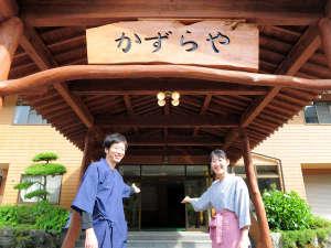 祖谷の宿 かずらや:玄関も2016年リニューアル(^^) 二世代家族で営む宿が、暖かな真のくつろぎをご提供します♪