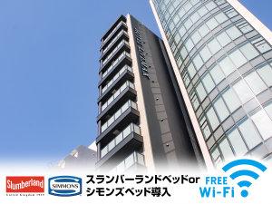ホテルリブマックス大阪本町の写真