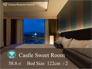 ダイワロイネットホテル姫路の写真