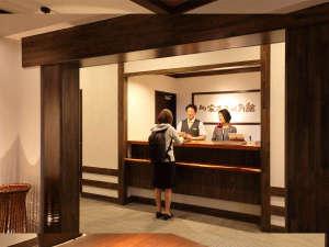 町家ホテル 角館の写真