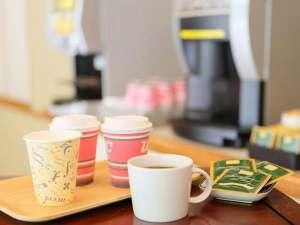 玉井別館:モーニングコーヒーサービス&スープバー(東の荘1階)18:30~翌朝10:00