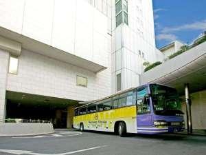 関西国際空港、大阪国際空港のリムジンバスがホテル前より発着いたします。