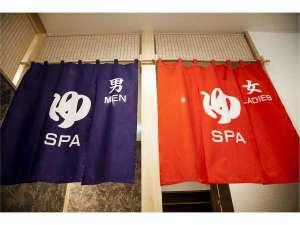 新前橋ターミナルホテル:2F 男女別浴場無料 営業時間17:00~25:00/6:00~8:30