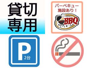 かりゆしコンドミニアムリゾート沖縄 MEZON MAX(メゾンマックス):2018年4月全身マッサージチェアを全戸に導入。屋外BBQなど快適設備満載です。