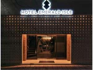 ホテルエメラルドアイル石垣島の写真