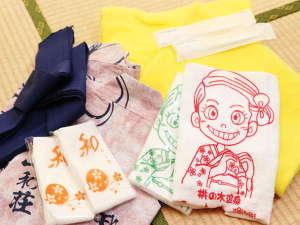 日本秘湯を守る会【公式WEB専用】桃の木温泉 山和荘