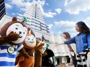 【ホテルスカイタワー】宮崎駅徒歩3分★宮崎県のゆるキャラ・みやざき犬も遊びに来てくれたよ♪
