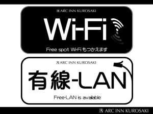 アルクイン黒崎PLUS:【ネット環境も充実】全室高速Wi-Fi完備!有線LAN完備!