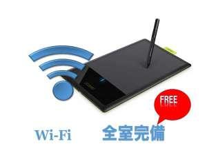 ホテルアービック鹿児島:WiFI全室無料でご利用いただけます。
