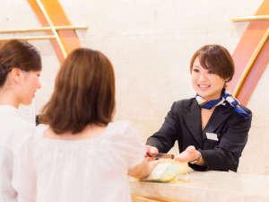 ひろしま国際ホテル: いつも最高の笑顔でお出迎えいたします☆