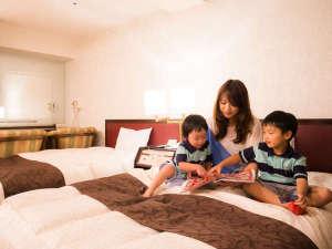 ひろしま国際ホテル:ツインスペシャル☆ご家族でゆったりとしたひとときを♪