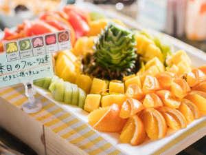ひろしま国際ホテル:朝のフルーツは、栄養満点!ビタミンを摂って、一日を元気に。
